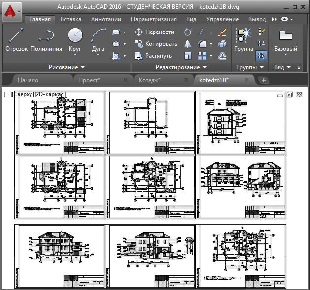 Пандус для инвалидов чертеж dwg software