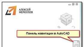 автокад для новичков пошаговая инструкция