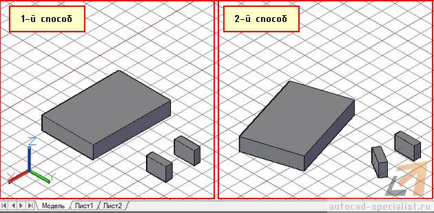 Создание 3D модели в AutoCAD