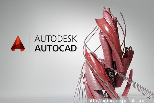 Скачать бесплатно autodesk autocad, inventor, mechanical desktop.