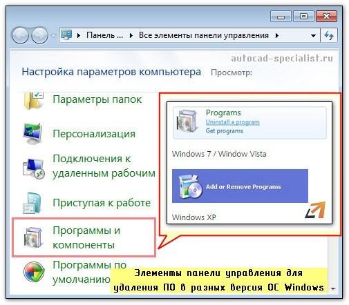 Programm Deinstallieren Vista - The best free software for ...