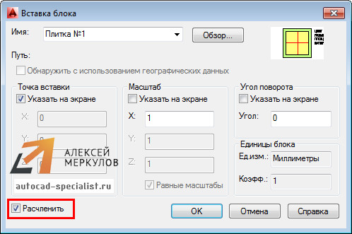 Программа Autocad все версии с 2008 по 20182019 Скачать