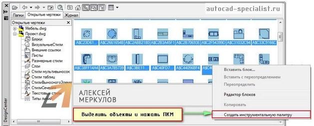 Огромная бесплатная библиотека 3d моделей  o2c3dsru  в