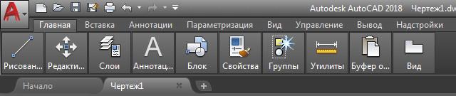Отображение ленты в виде кнопок панелей в AutoCAD