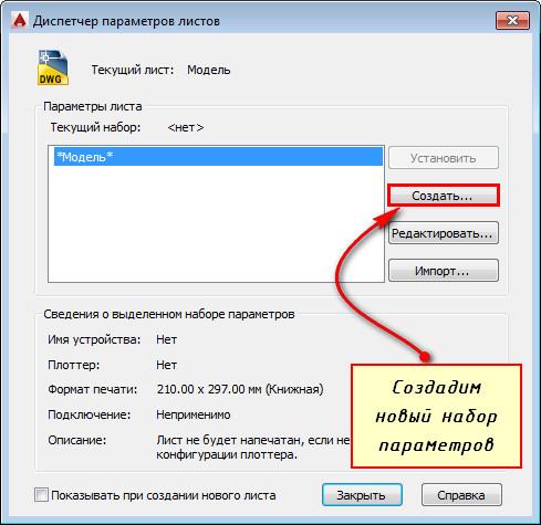 Перевести пдф в двг с функцией редактирования