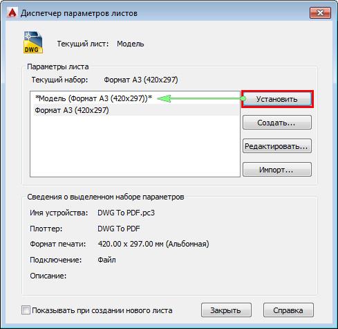 Можно ли объединить пдф файлы