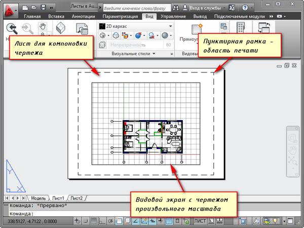 Создание нового типа линии Autodesk Autocad Проект 65