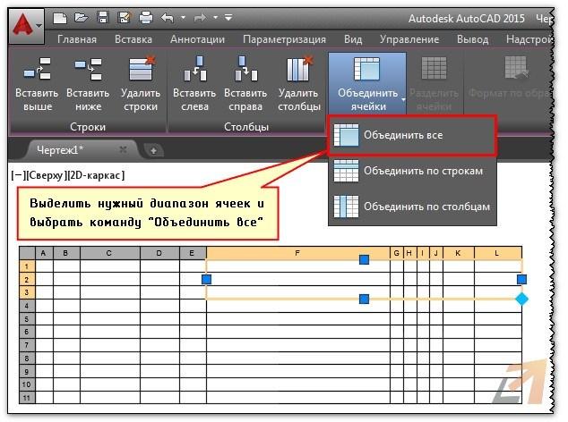 Как сделать всё на русском языке mad max