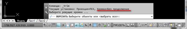 kromki-bez-prodolzheniya