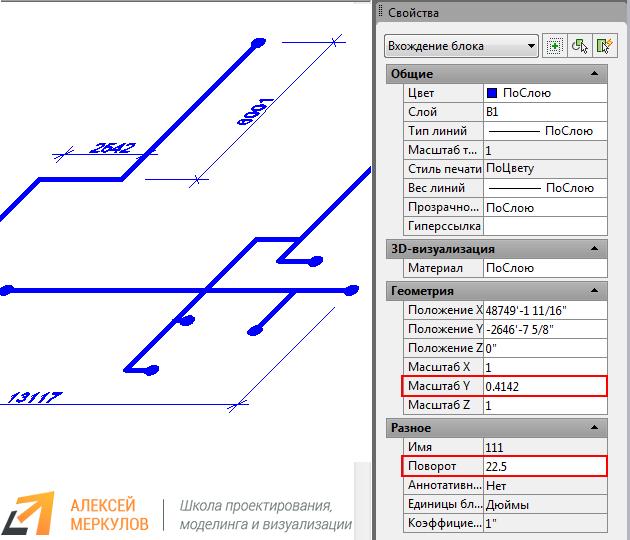 Рис. 3 – Аксонометрическая схема трубопровода в Автокаде