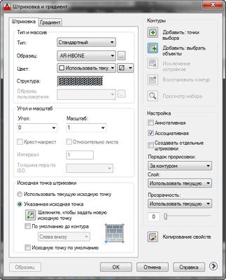dialogovoye-okno-shtrikhovka-i-gradiyent