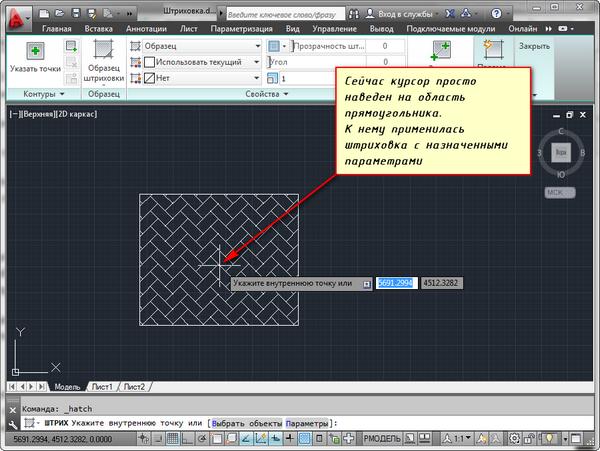 Создание нового типа линии Autodesk Autocad Проект 48