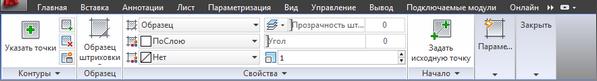 redaktor-shtrikhovki-v-autocad