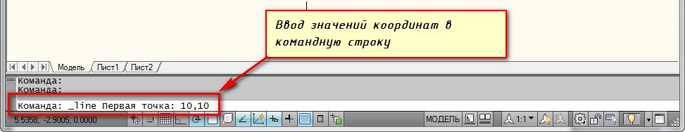 Брагин сайт Программы  verzakru